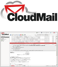 cloudmail_img