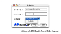 R-Switch for Mac