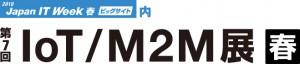 m2m18_J